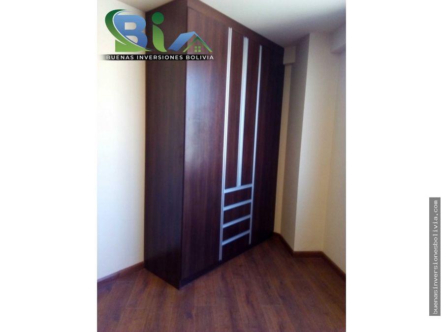 us94000 departamento 3 dormitorios proxoquendo