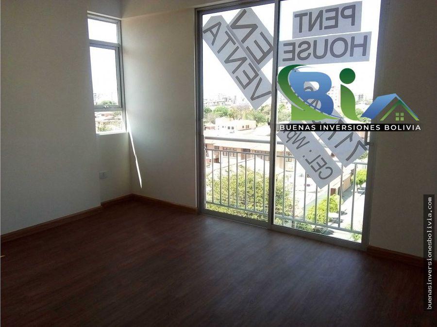 us97500 penthouse terraza sarco hipermaxi