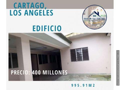 venta de edificio con complejo de oficinas en cartago