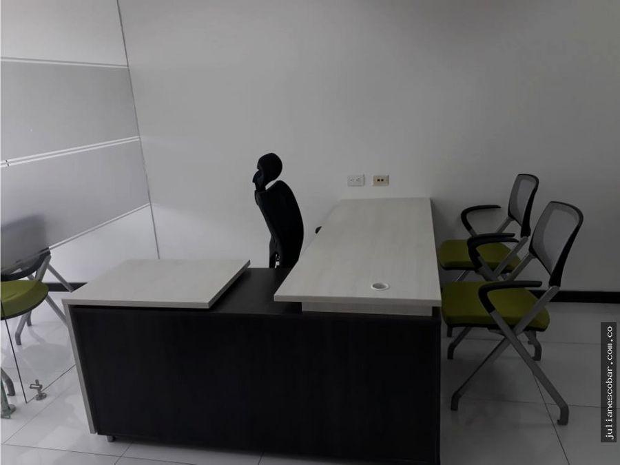 venta de oficina