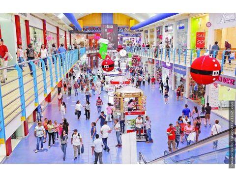 se vende local comercial en el albrook mall jlh
