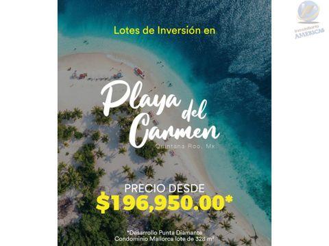punta diamente lotes de inversion riviera maya