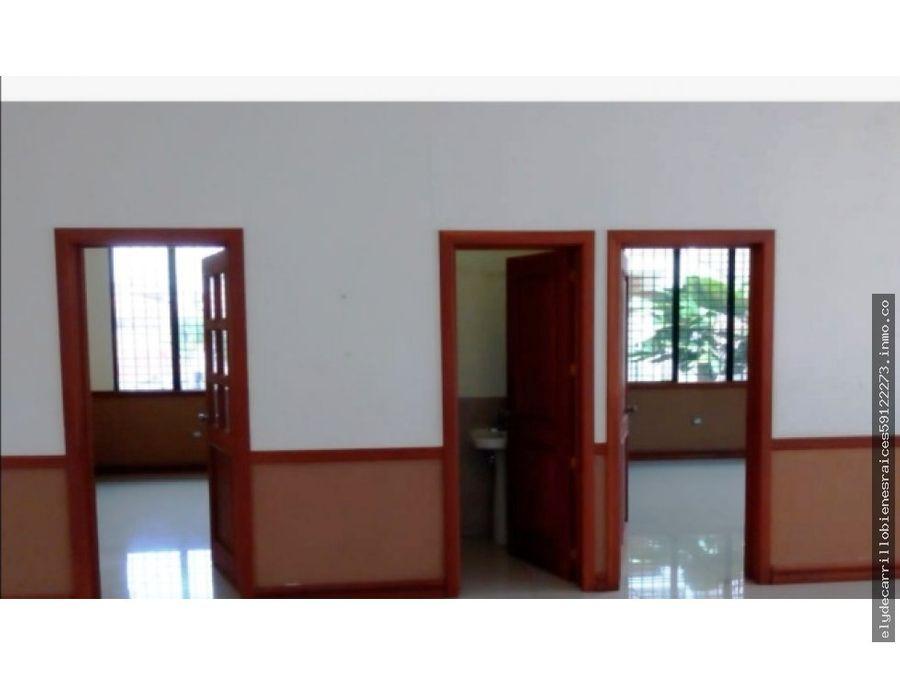 venta casa 5 dormitorios retalhuleu