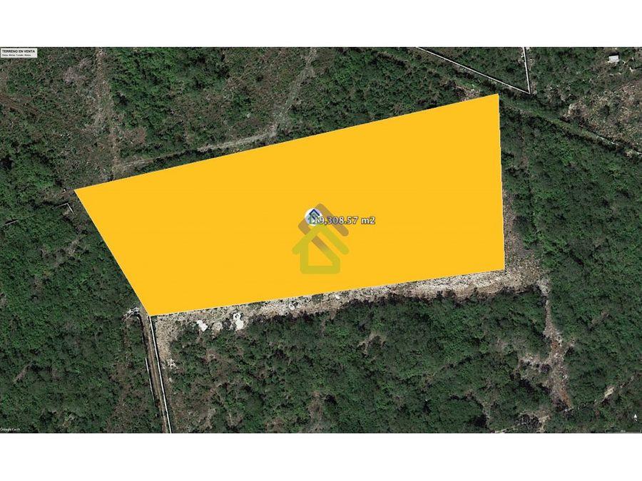 dzitya terreno en venta en merida yucatan mexico