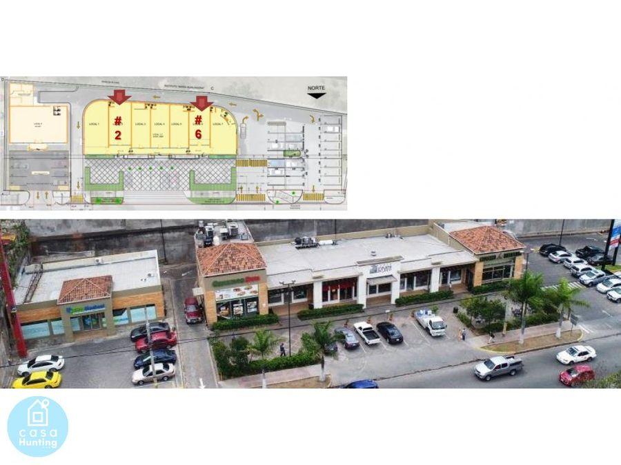 alquiler local comercial blvd suyapa 85 m2