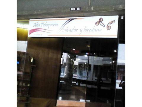 peluqueria en venta distrito capital paraiso