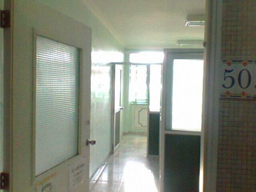 venta oficina bien ubicada en el centro historico de cartagena