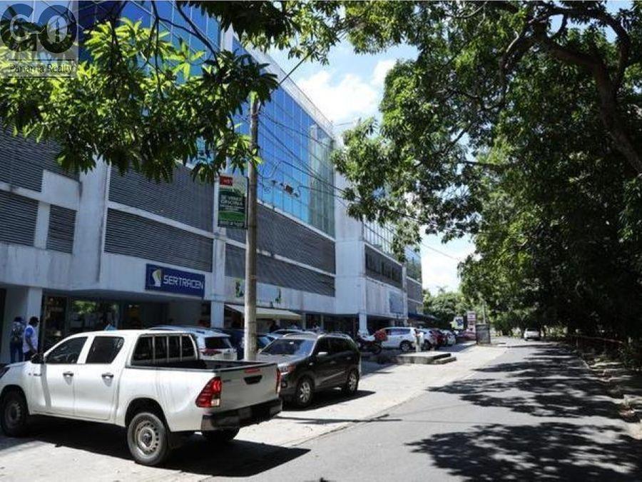 alquiler o venta de oficina albrook office center