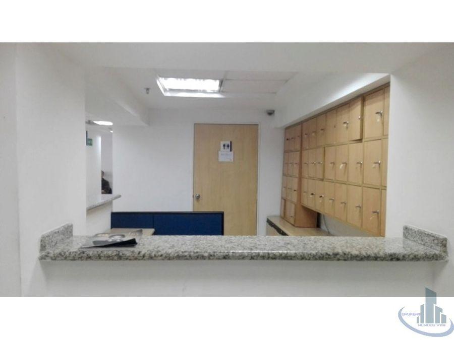 edificio venta sabana grande libertador caracas