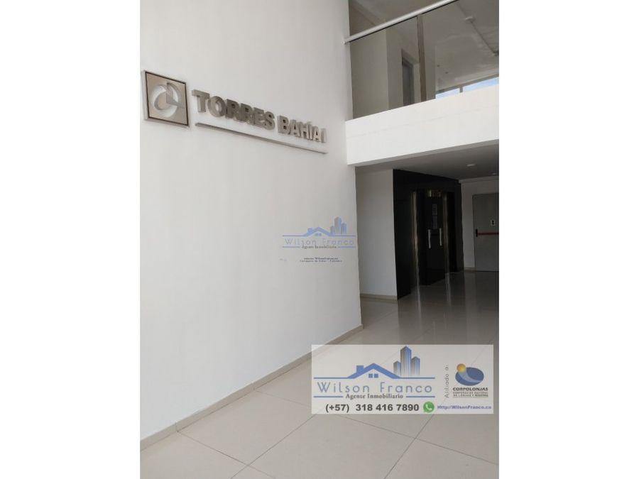 apartamento en venta torre bahia cartagena