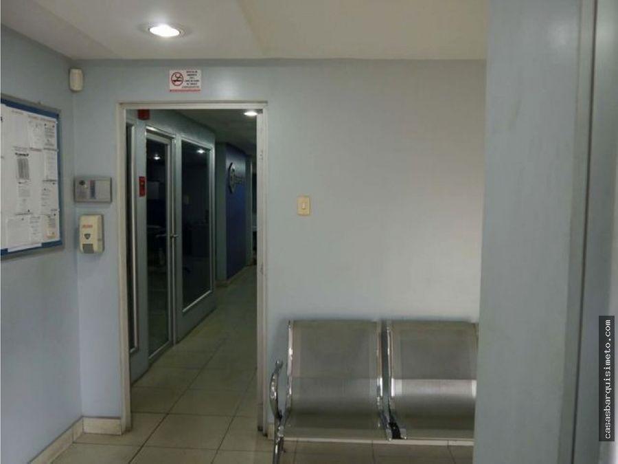 rde en venta galpon en zona industrial barquisimeto rah 21 11176