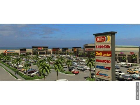 alquilo local en centro comercial boulevar santiago 4628dm