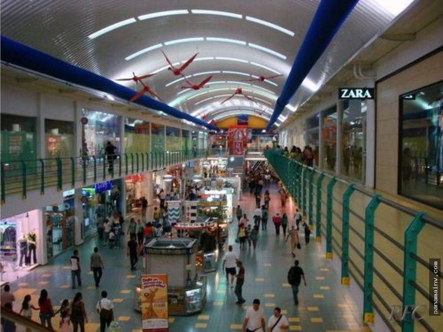 vendo local en albrook mall id4463jd