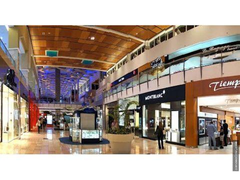 vendo local albrook mall id4744jd