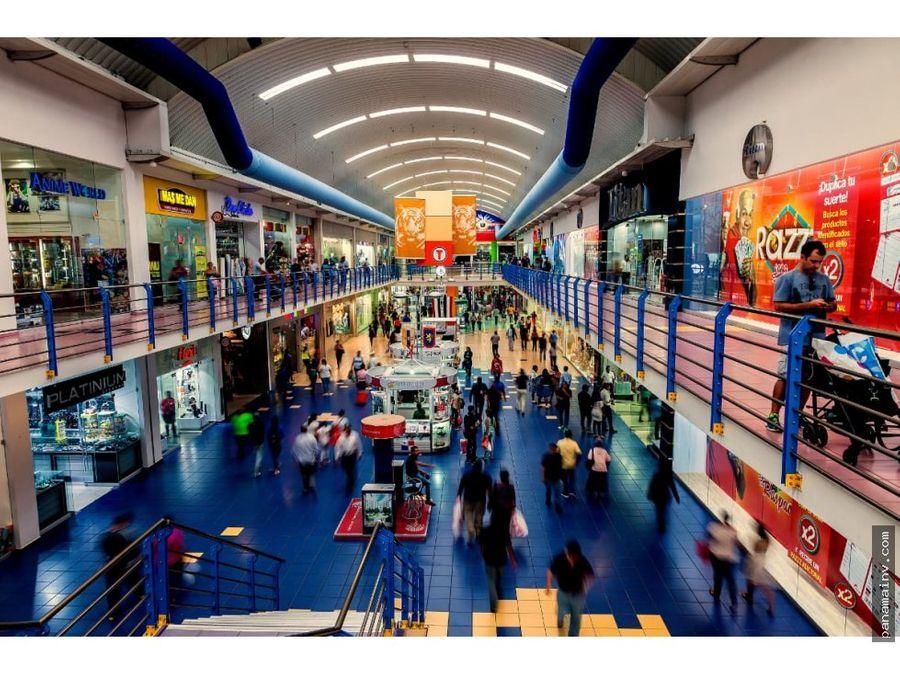 se vende local en albrook mall 4103dm