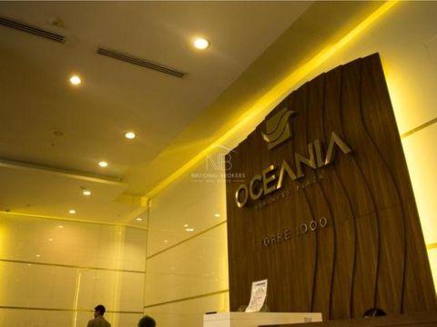 alquiler de oficinas oceania punta pacifica