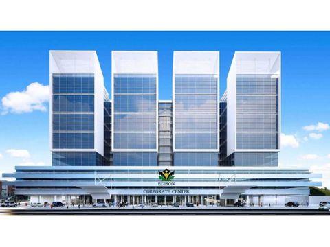 oficina en alquiler edinson corporate center