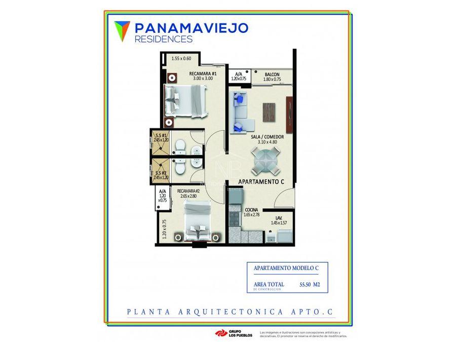 apartamento en venta panama viejo residences panama viejo