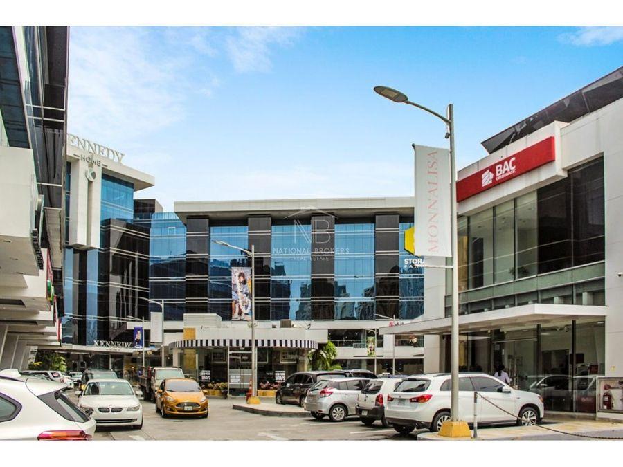 alquiler de local en street mall san francisco