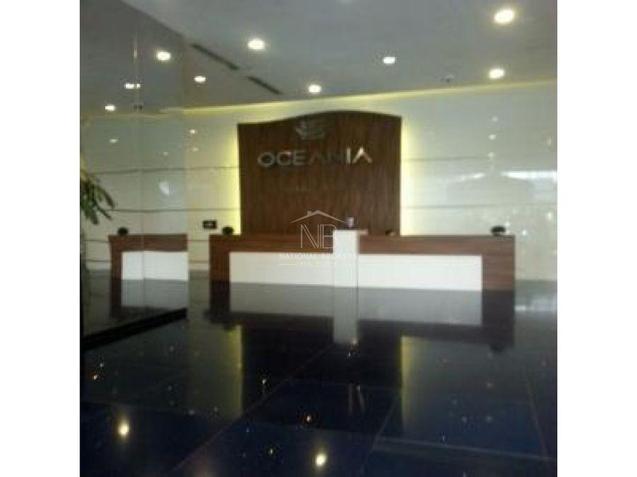 oceania punta pacifica oficinas en venta