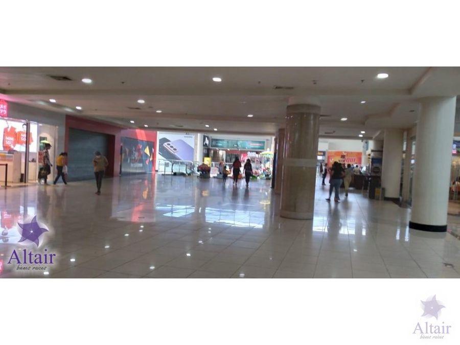 se rentan locales comerciales en city mall sps