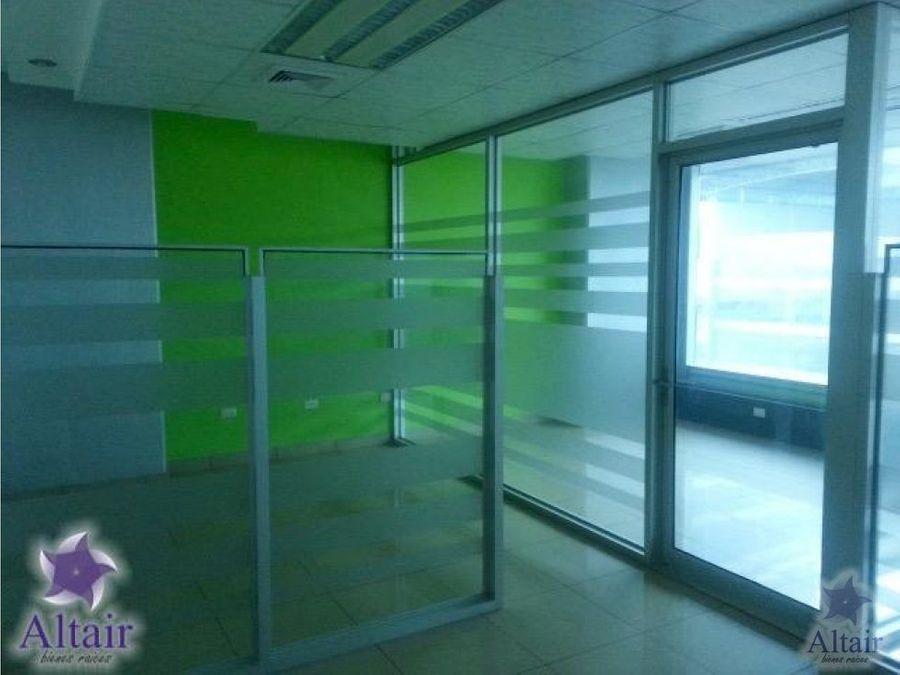 se alquilavende oficinas en el centro corporativo los proceres