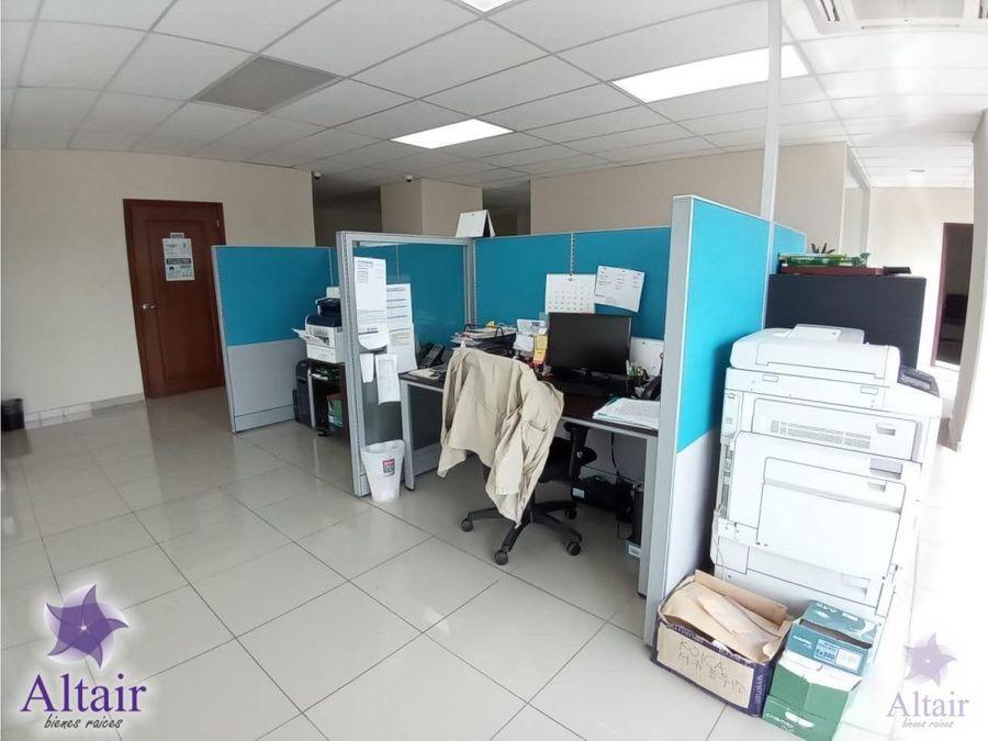 se alquila local de oficina en centro morazan