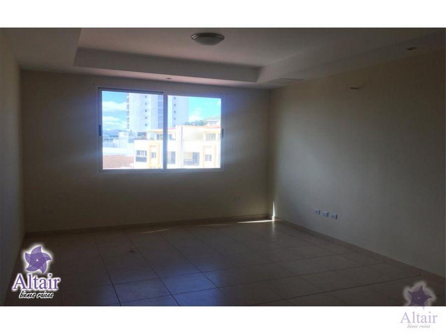 se vende o se alquila apartamento en atenea