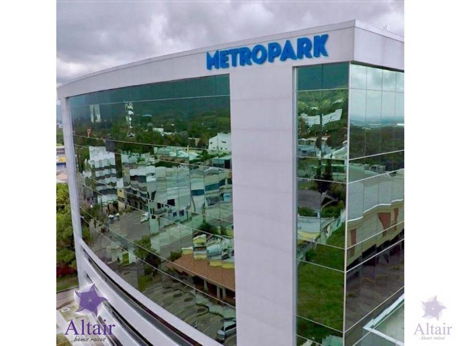 se rentan locales comerciales y locales para oficinas en metropark