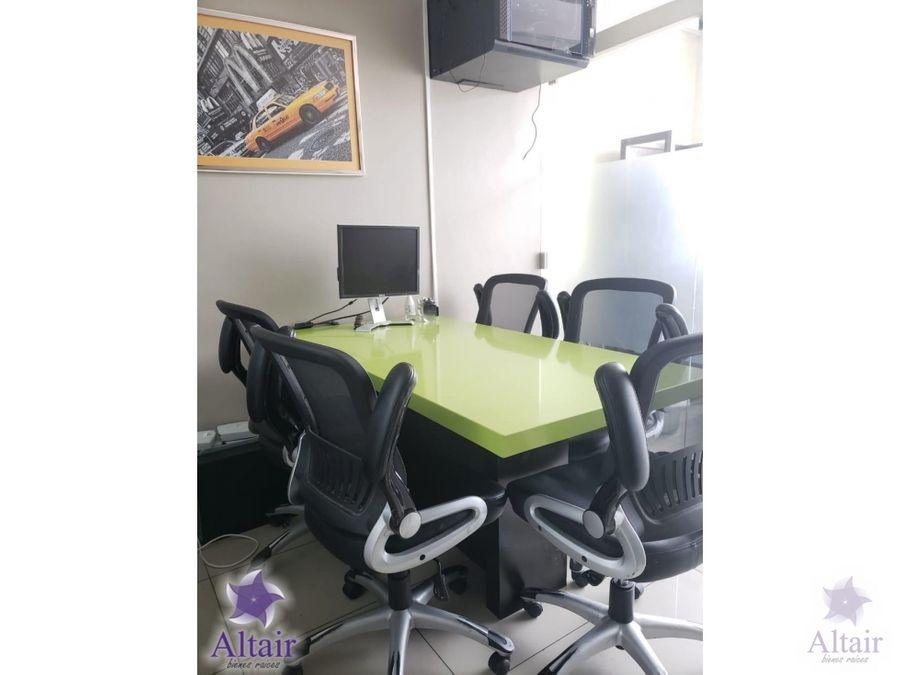 se alquila cubiculo amueblado para oficina en centro morazan