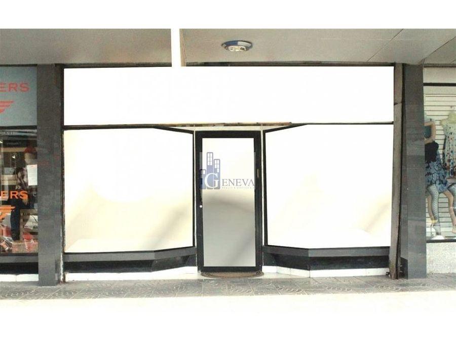 oficina en zona libre de colon id 10578