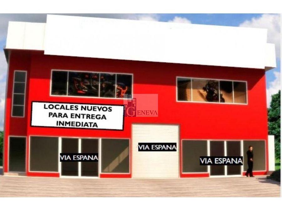 edificio comercial en via espana