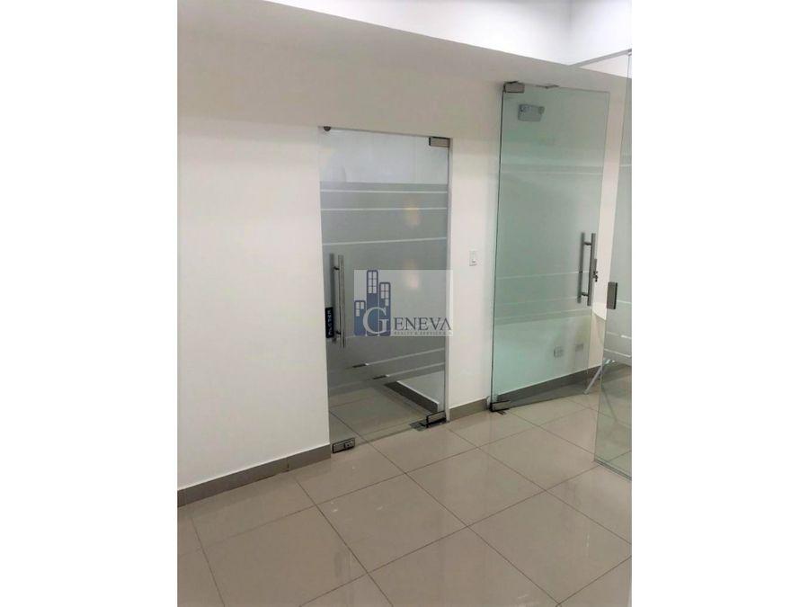 oficina en ph oceania id 12690
