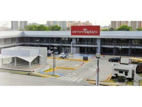 local comercial en centennial plaza id 12063