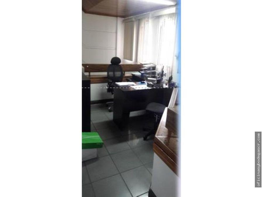 oficina en alquiler en uruca con todos los servicios