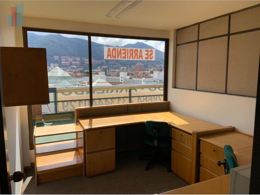 se vende oficina en unicentro