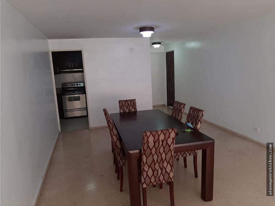 se vende se alquila apartamento ubicado en coco del mar