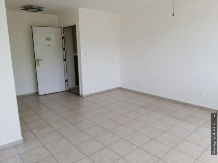 adquiere esta gran oportunidad de tener tu propio apartamento