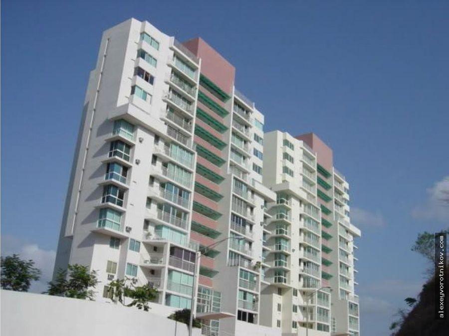 se alquila se vende apartamento edison park