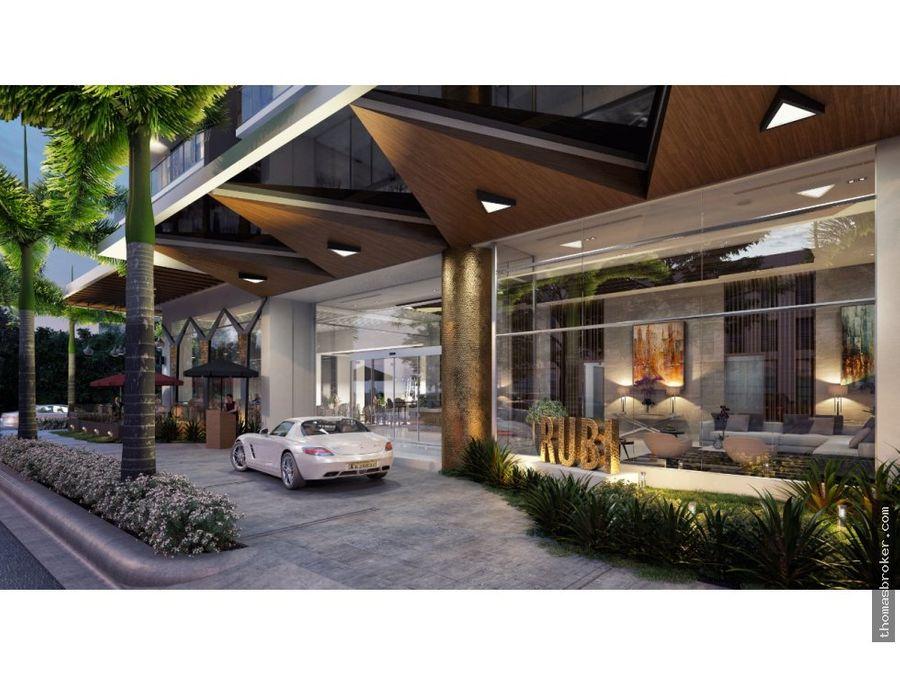 apartamentos 2hab estilo hotel en naco