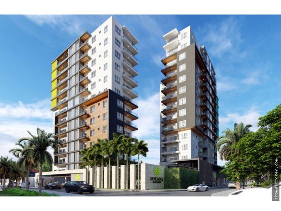 apartamentos estilo hotel 1hab juan dolio