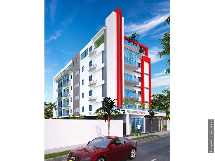 nuevo proyecto apartamentos 3hab bella vista