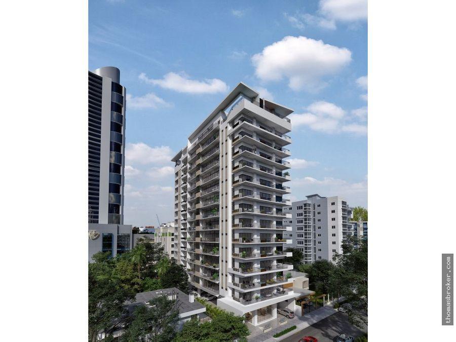 apartamentos 1hab estilo hotel en naco