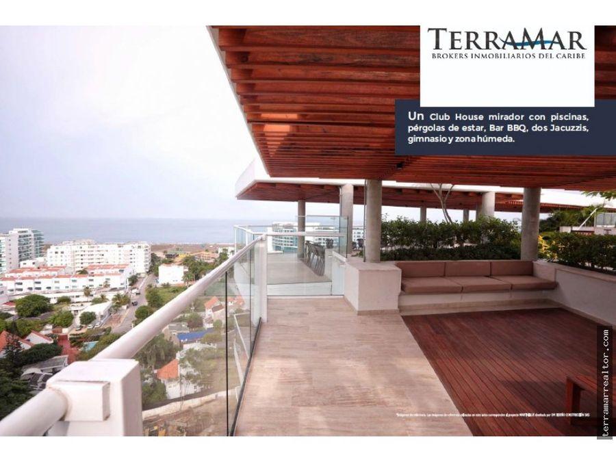 cartagena apartamentos sobre planos cerca al mar