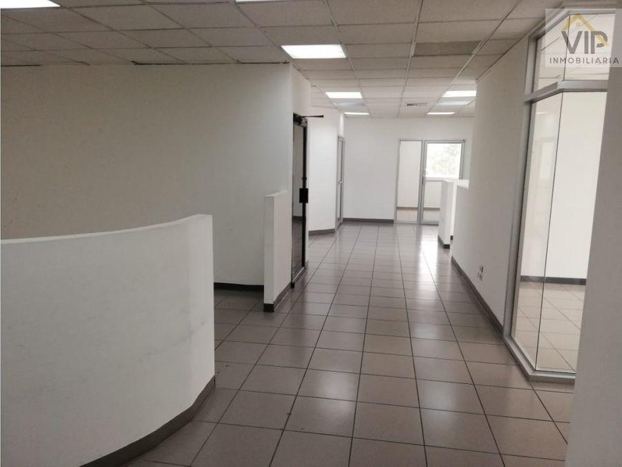 oficina en renta circunvalacion san pedro sula
