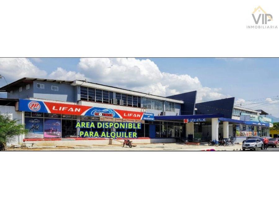 local comercial en renta tercera avenida sps