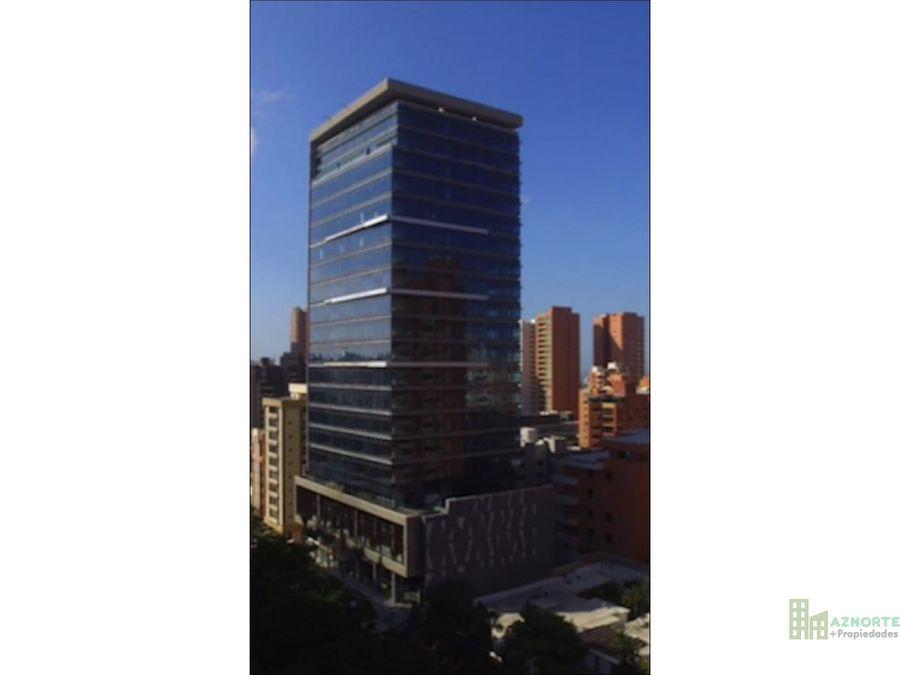 oficina atlantica torre empresarial piso 7