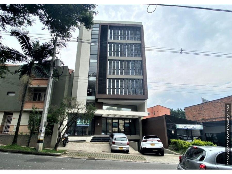 edificio oficinas el poblado manila