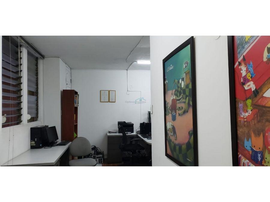 oficina en venta centro de medellin