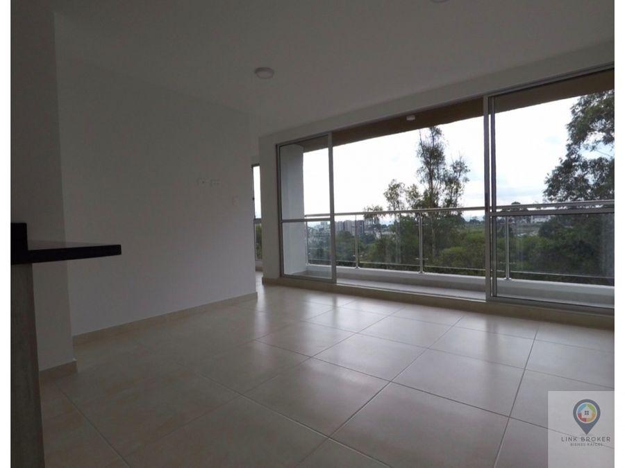 apartamento en venta conjunto residencia armenia quindio